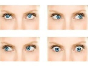Берегите глаза