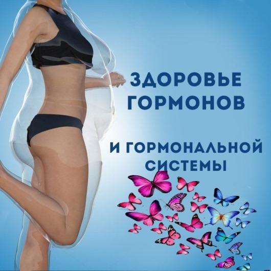 Как Похудение Влияет На Гормональный Фон. 9 гормонов, отвечающих за вес: как найти к ним «подход» и наконец похудеть